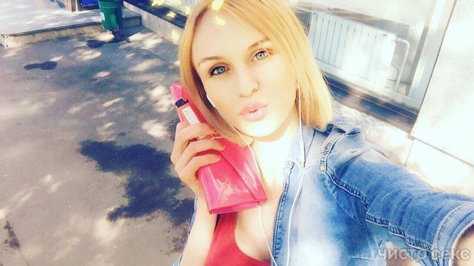 Партнёра для секса в москве